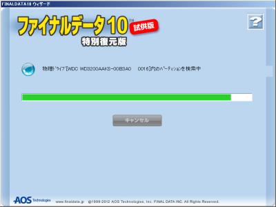 スクリーンショット 2014-07-20 17.09.34