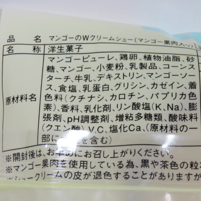 20130718_mango_2
