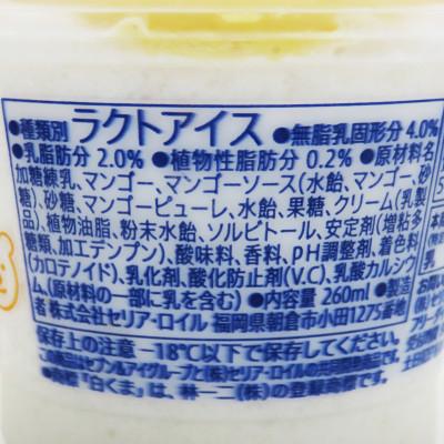 2014-07-30_shirokuma2