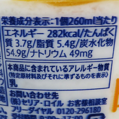 2014-07-30_shirokuma3