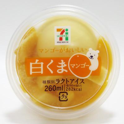 2014-07-30_shirokuma4