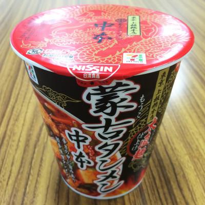 2014-08-01_nakamoto1