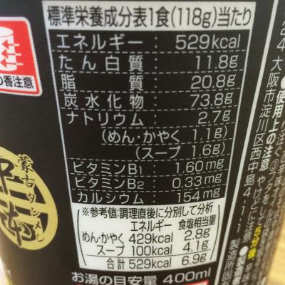 2014-08-01_nakamoto2