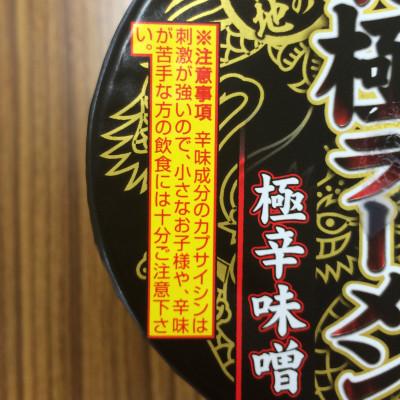 2014-08-01_nakamoto2_2