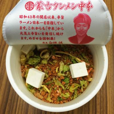 2014-08-01_nakamoto5