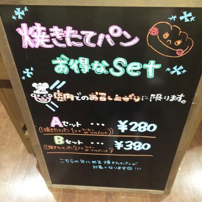 2014-08-16_makuraga10