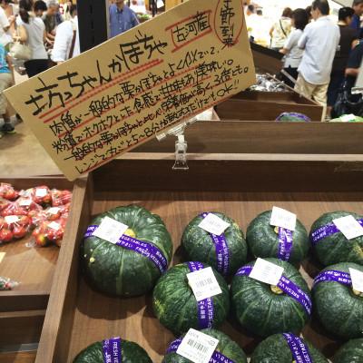2014-08-16_makuraga7