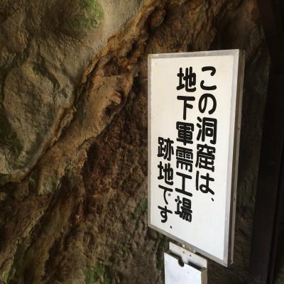 2014-08-18_yosihimi11