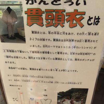 2014-08-18_yosihimi7