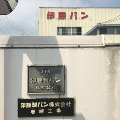 2014-08-22_itopan2