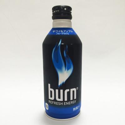 2014-08-29_burn1