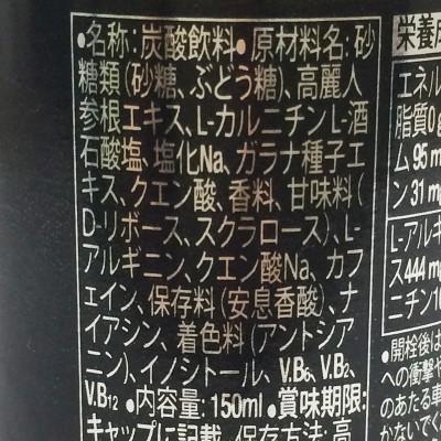 2014-08-29_m3_4