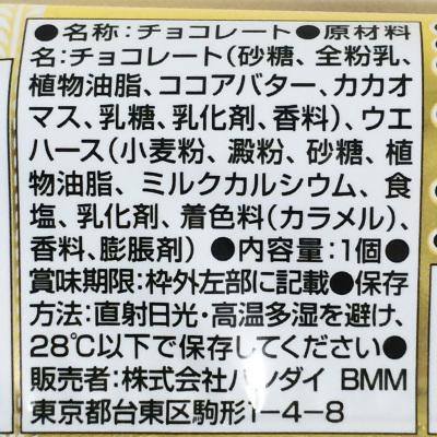 2014-10-08_fuwachoko2