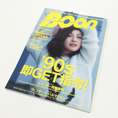 2014-10-14_boon1