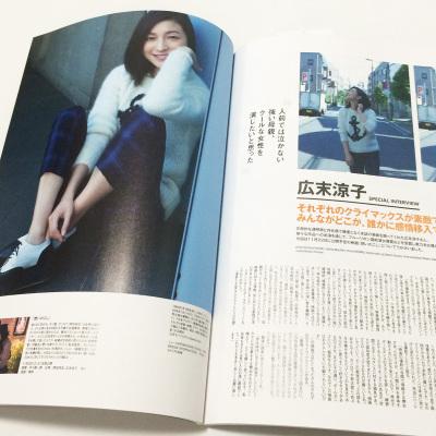 2014-10-14_boon2