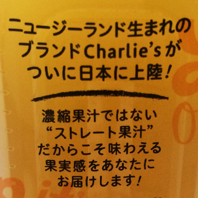 2014-10-14_charlies_apple4