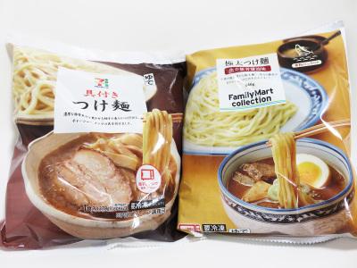 2014-10-20_tsukemen1
