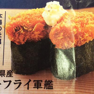 2014-11-02_hamazushi14