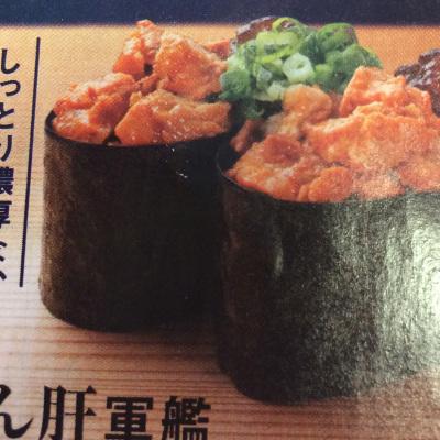 2014-11-02_hamazushi17