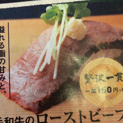 2014-11-02_hamazushi18