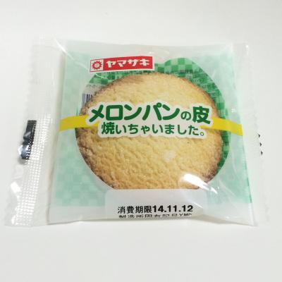 2014-11-06_melon_kawa1