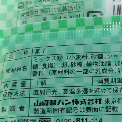 2014-11-06_melon_kawa2