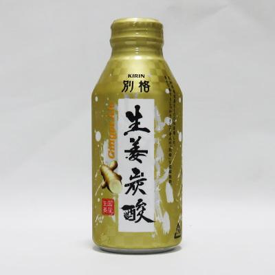 2014-11-29_bekkaku1