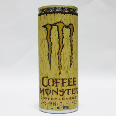 2014-11-29_coffeemonster1
