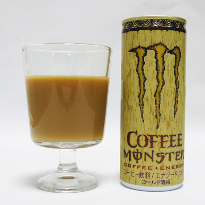 2014-11-29_coffeemonster5