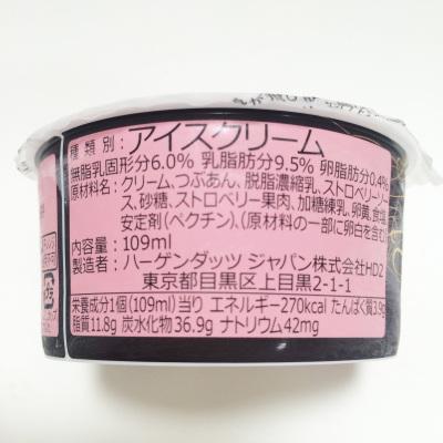 2014-12-11_azuki2