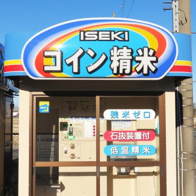 2015-01-10_coin_1
