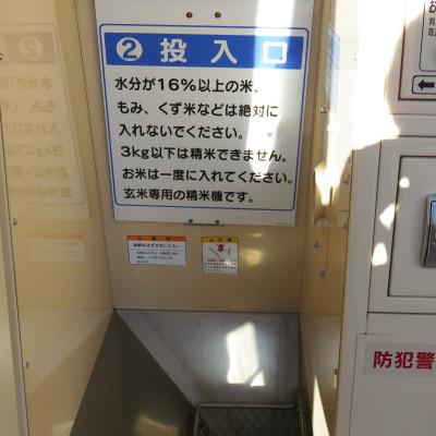 2015-01-10_coin_6