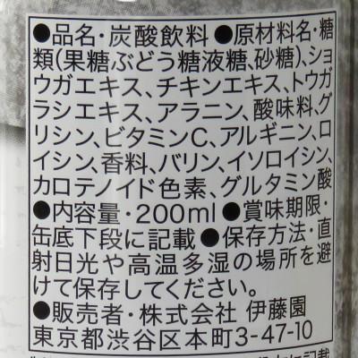 2015-01-12_shingeki_2