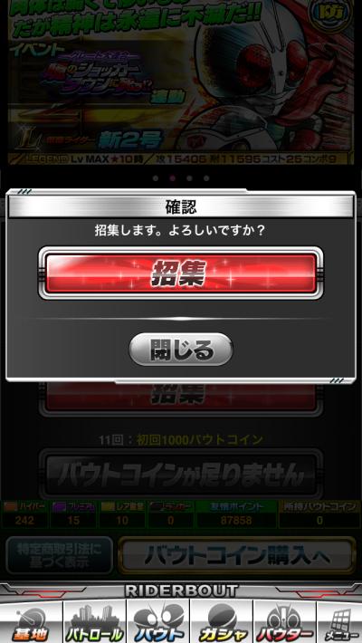 2015-03-20 17.52.37