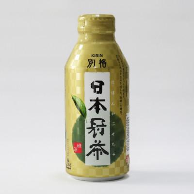 20150112_bekkaku_ocha_1