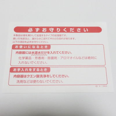20150119_kashitsuki_4