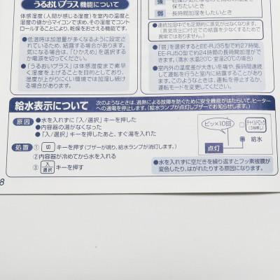 20150119_kashitsuki_8