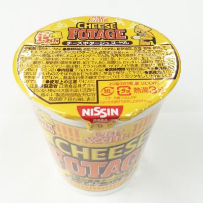 20150203-cheese-1