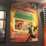 仮面ライダー3号のポスター