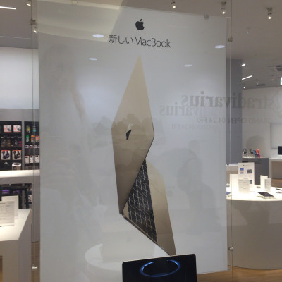 MacxBook