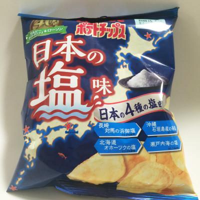 日本の塩味