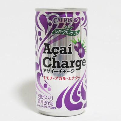asaicharge1