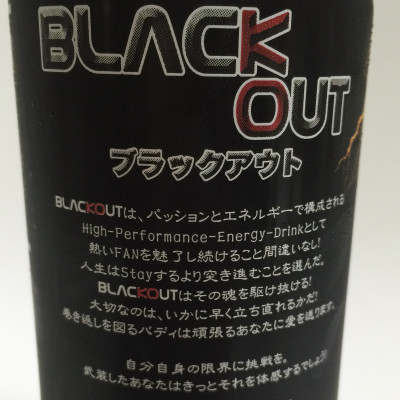 BLACKOUT特徴
