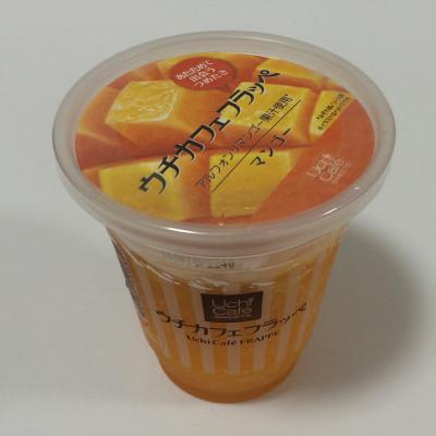 cafem1