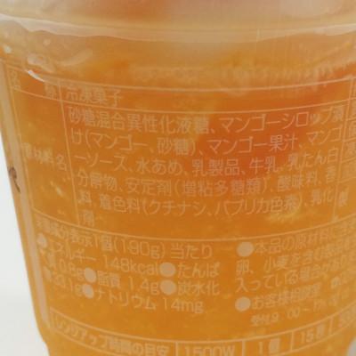 cafem2