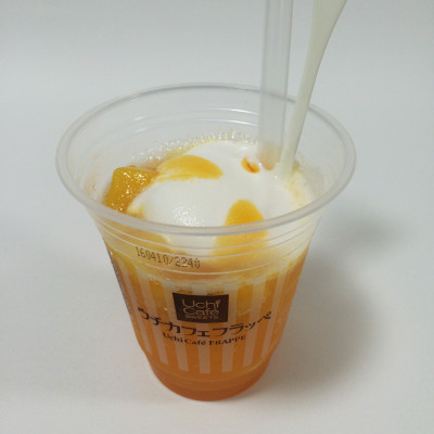 cafem5