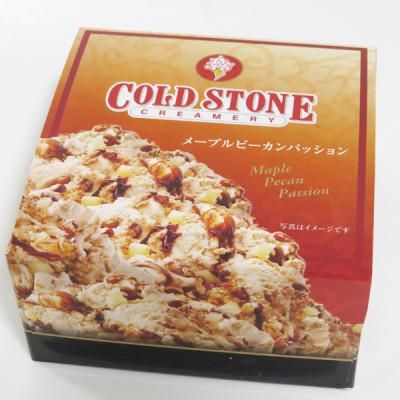 coldstone_1