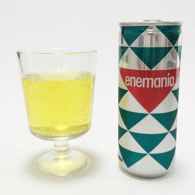 enemania7