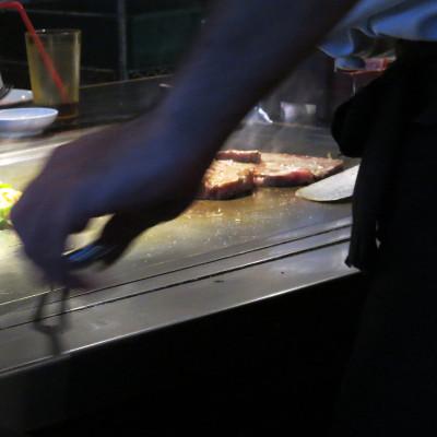 四季ステーキやく