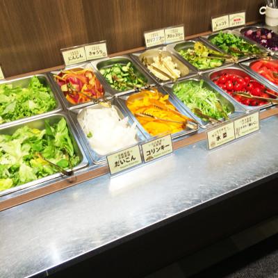 オーガニック野菜のサラダバー